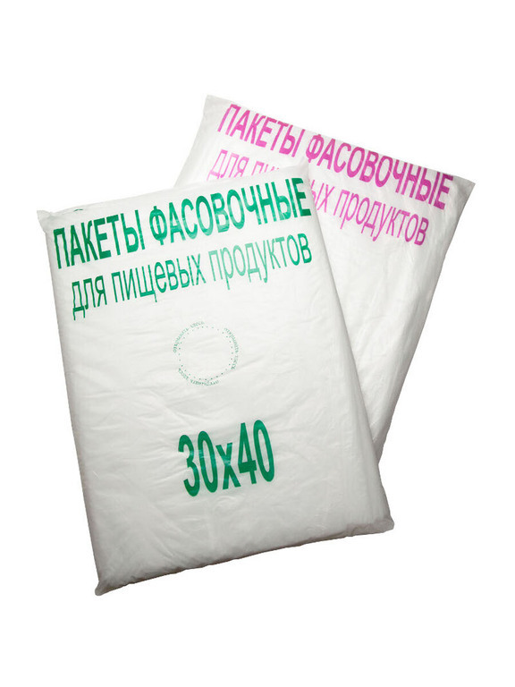 Заказ пакетов с логотипом новосибирск